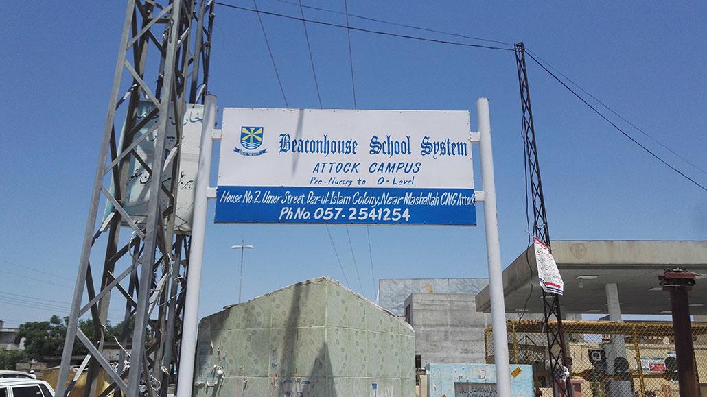 BEACON HOUSE SCHOOL SYSTEM