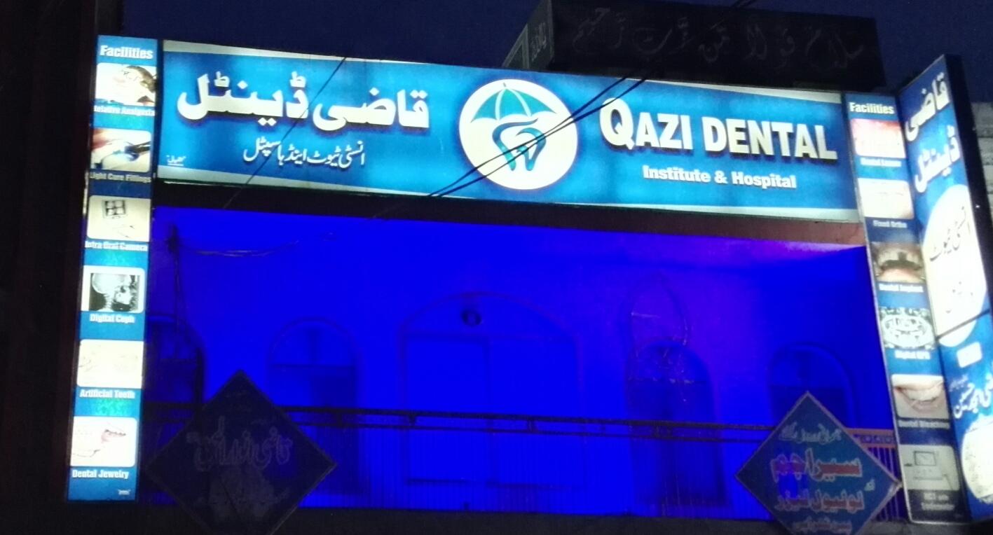 QAZI DENTAL HOSPITAL
