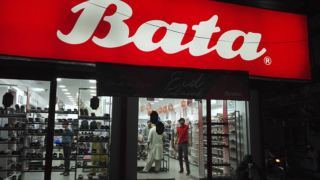 BATA SHOES ATTOCK