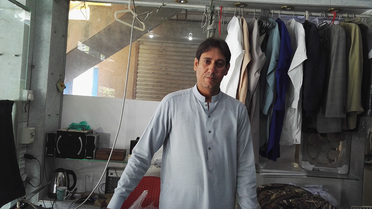 WHITE HOUSE DRY CLEANER ATTOCK