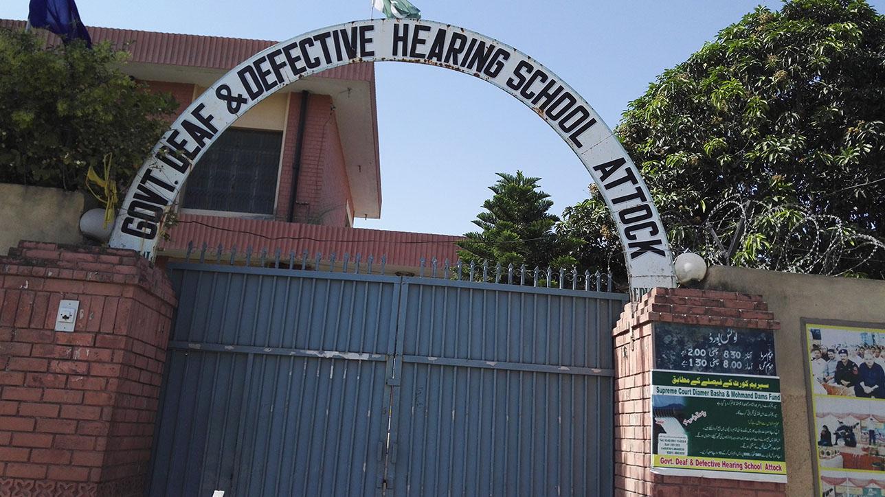 GOVT DEAF AND DEFECTIVE HEARING SCHOOL