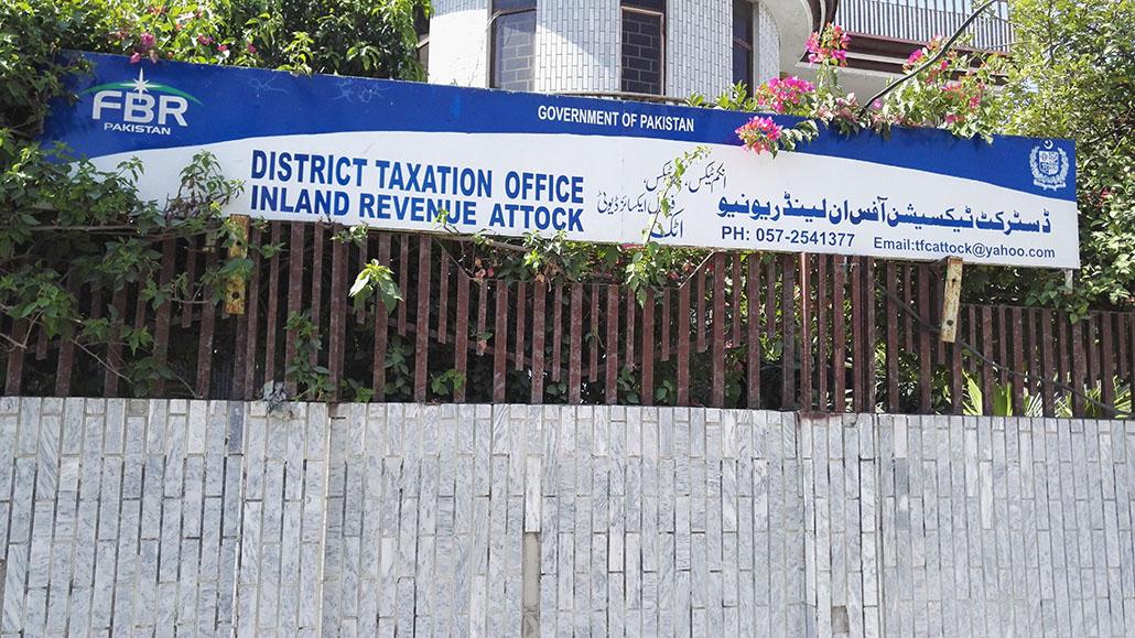 DISTT TAXATION OFFICE INLAND REVENUE ATTOCK