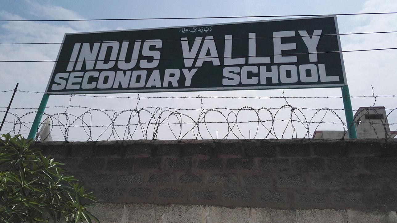 INDUS VALLEY SCHOOL ATTOCK