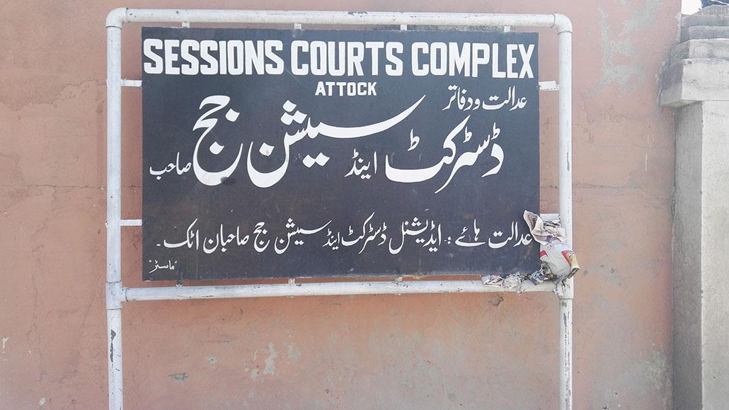 SENIOR CIVIL JUDGE ATTOCK