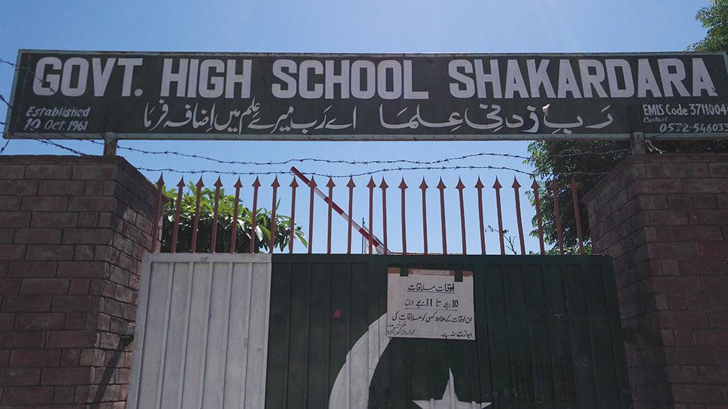GOVT BOYS HIGH SCHOOL SHAKARDARA ATTOCK