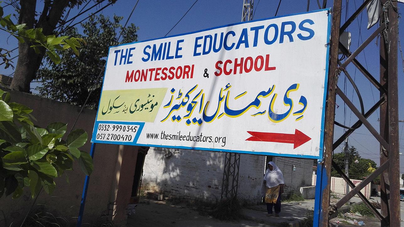THE SMILE EDUCATOR ATTOCK