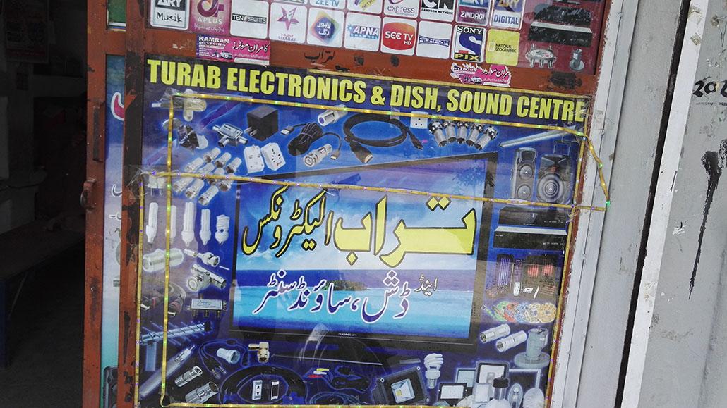 TURAB ELECTRONICS &DISH CENTRE ATTOCK