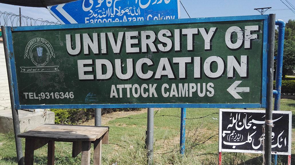 UNIVERSITY OF EDUCATION ATTOCK