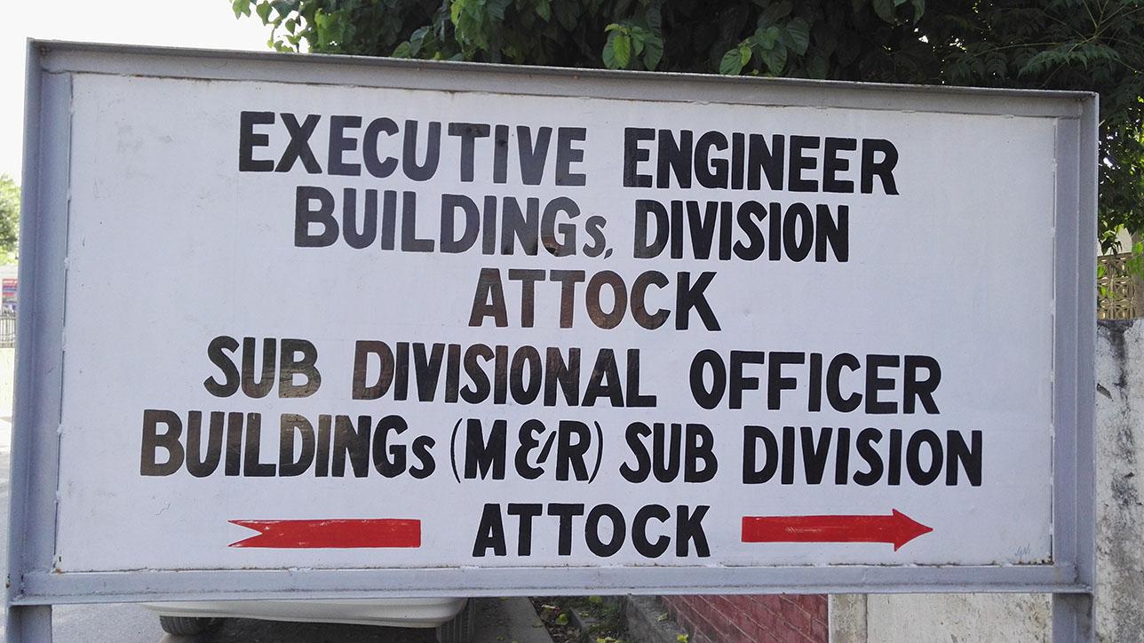 XEN BUILDING ATTOCK