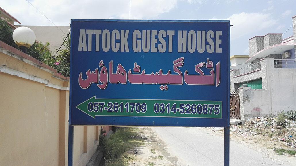 ATTOCK GUEST HOUSE ATTOCK
