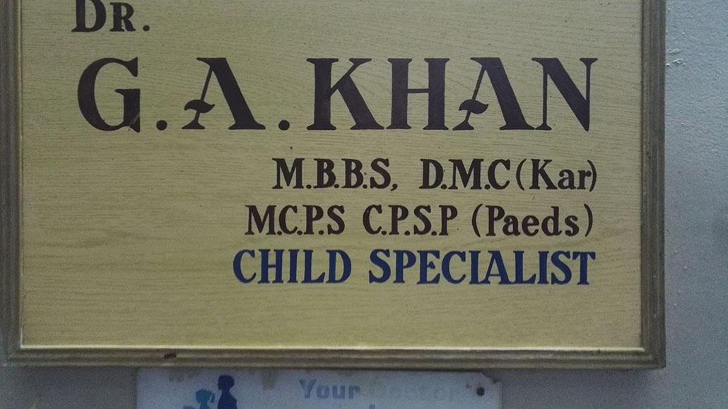 DR G A KHAN HOSPITAL ATTOCK