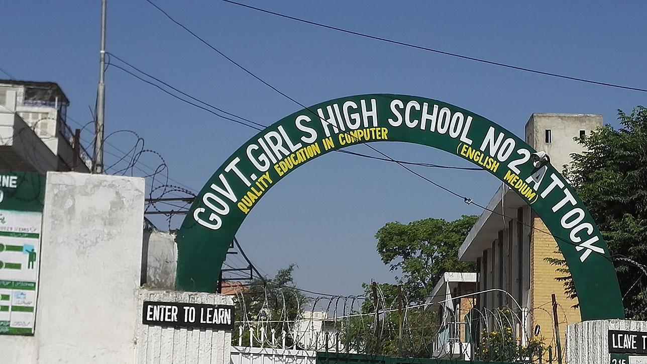 GOVT GIRLS HIGH SCHOOL NO 2 ATTOCK