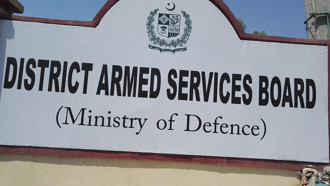 DISTRICT ARMED SERVICES BOARD ATTOCK